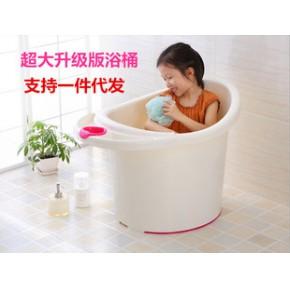 超大号加厚儿童洗澡桶宝宝沐浴桶可坐塑料泡澡桶婴儿浴盆沐浴桶