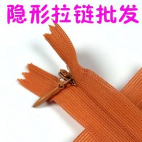 3号隐形拉链尼龙针织边服装袖口兜口抱枕耐拉防爆开