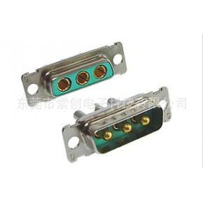 D-SUB焊线式3W3 40A 镀金D-SUB大电流连接器 D-SUB针式