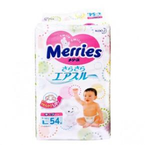 日本原装进口花王纸尿裤妙而舒 宝宝尿布婴儿尿不湿L54片