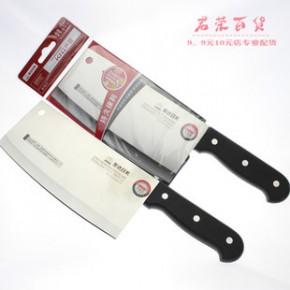 10元店货源 金达日美切菜刀 不锈钢厨师刀 厨用刀具批发 9.9