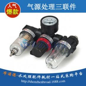 气动配件ac2000-02气源处理三联件空气过滤器减压阀 水分离油雾器