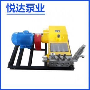 卧式三柱塞高压往复泵 柱塞泵