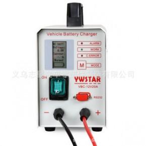 汽車、摩托車蓄電池智能充電機