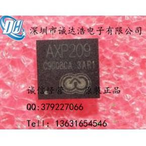 全新原装 AXP209 QFN-48 电源管理芯片 平板电脑专用芯片