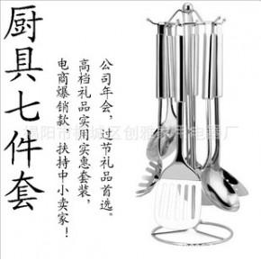 创意不锈钢无磁厨具 七件套装礼品 铲勺 1.2厘厨具套装 厨房用品