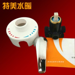 电热水器恒温混水阀 塑料电热水器混水阀