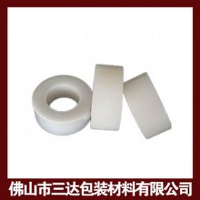 PE保护膜 塑料膜 静电PE保护膜 家居工业保护膜 透明保护膜