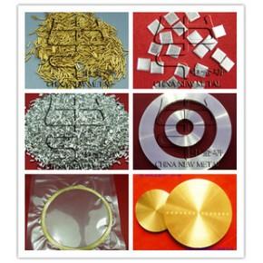 高纯硅,单晶硅,硅蒸发料,硅片,高纯硅粉,硅靶,硅粉