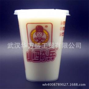 一次性PP注塑防烫奶茶塑胶杯 专业定制塑料杯 可印刷LOGO