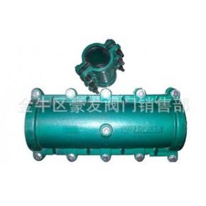 堵漏器,PE管堵漏器,抢修器,哈夫节,管道堵漏器DN300*400