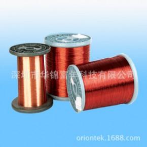 180级聚氨酯漆包单晶铜线(OCC Wire) 耐高温漆包线