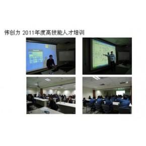 培训变频器维修工程师 数控系统维修培训