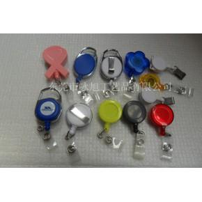 ABS环保易拉扣 拉线伸缩易拉得 证件YOYO球钥匙扣