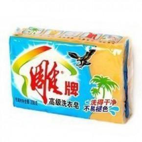 雕牌透明皂。肥皂.香皂。柠檬洗衣皂