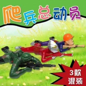 年货玩具批发 电动奥特曼打枪爬兵 多款爬兵 地摊热卖发光玩具