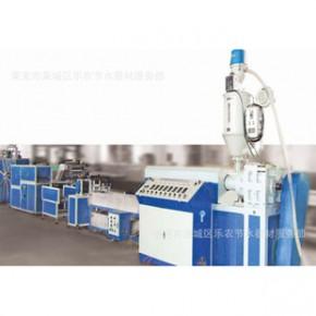 PE、PVC异型材挤出生产线