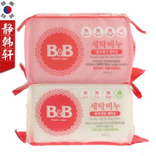 韩国婴儿香皂宝宝香皂保宁皂BB皂保宁洗衣皂BB洗衣皂洗衣皂新款