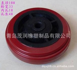 优质4寸塑料轮毂脚轮 实心轮子