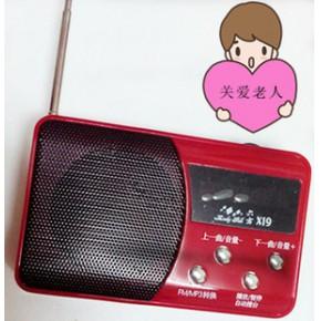 老人收音机便携迷你音乐播放器mp3外放插卡唱戏机机随身