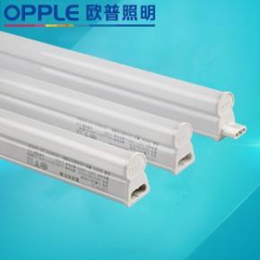 欧普LED灯管T5支架一体化全套吊顶灯槽灯带节能LEDT5高亮日光灯