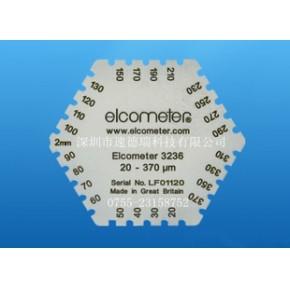 英国易高 Elcometer K003236M201六角湿膜梳 湿膜测厚仪 20-370um
