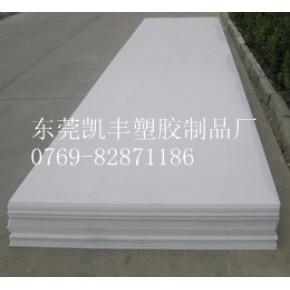 可订做超大规格PP胶板 水箱 龟池塑料板