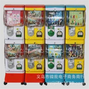 招区域代理加盟 儿童娱乐投币玩具机 双层自动售货机 扭蛋机