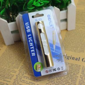 新款GERUI格锐G01轻巧圆柱形环保充电USB电子点烟器 打火机不包邮