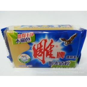 232g雕牌洗衣皂 雕牌透明皂 1*36阳光清拧肥皂