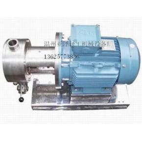 乳化泵  均质泵 管道高剪切乳化机