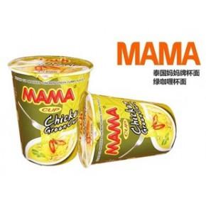 泰国进口零食品 MAMA牌绿咖喱杯面 冬阴功面 方便面泡面60g