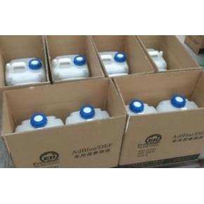 代理现货车用尿素溶液 车用尿素 柴油机尾气处理