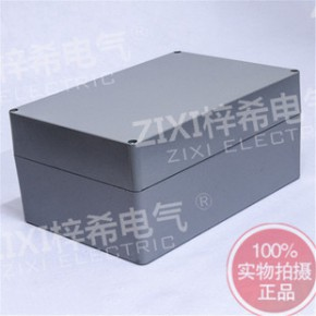 铸铝防水接线盒 340*235*160mm小型金属铝盒