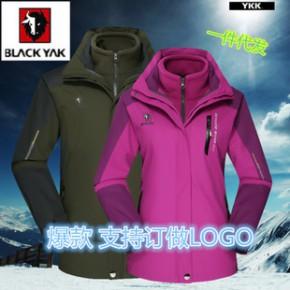 冬季保暖两件套户外情侣外套 滑雪骑行服冲锋衣定做LOGO