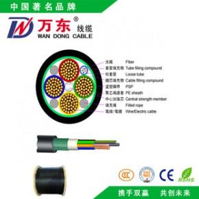 万东线缆 厂家直营室外层绞式铠装光缆 8芯光缆光纤线 工程用