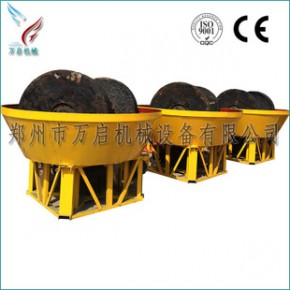 选金专用碾金机|选金银用碾金机|锰钢材质的碾金机