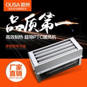 超导PTC暖风机模块 发热块 陶瓷PTC电加热器