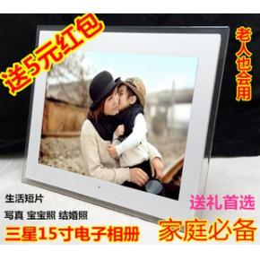 热供:15寸无锂电多功能数码相框 电子相册 礼品相框
