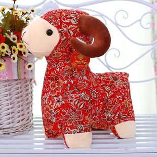圣诞节礼物毛绒玩具 羊年吉祥物 布艺羊公仔大号