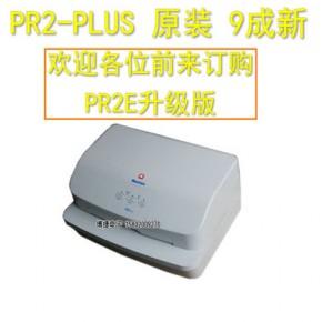 olivetti GWI南天PR2PLUS PR2+快递单存折出货单发支票针式打印机-