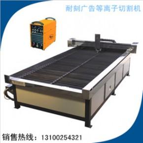 节能电焊机氩弧焊机等离子切割机多功能弧焊机TC1325