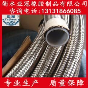 优惠供应铁氟龙软管 特氟龙软管  铁氟龙编织管 不锈钢铁氟龙管