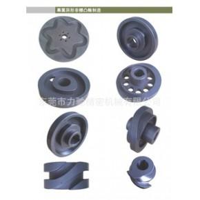 潭子-同步轮、自动化专用高精密凸轮加工