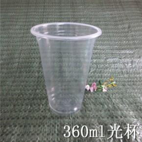 W360光杯 PP 可定制