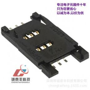 原装7111S2015X02LF   FCI连接器  SIM卡连接器