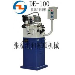 高速钢锯片磨齿机 全自动数控锯片磨齿机前后角 精密磨齿机