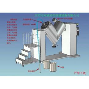 粉体混料机 粉末 银光粉 钛白粉 硅微粉 陶瓷 金属粉 V型混合机