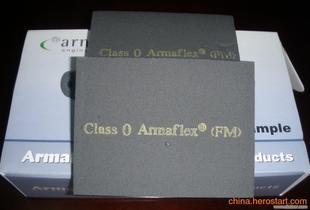 [恒普1230上新]1级福乐斯橡塑板 阿乐斯福乐斯橡塑板 背胶橡塑板