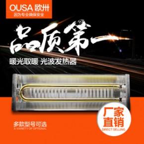 远红外线碳纤维加热器加热灯 汽车烤漆灯 工业加热烘干器